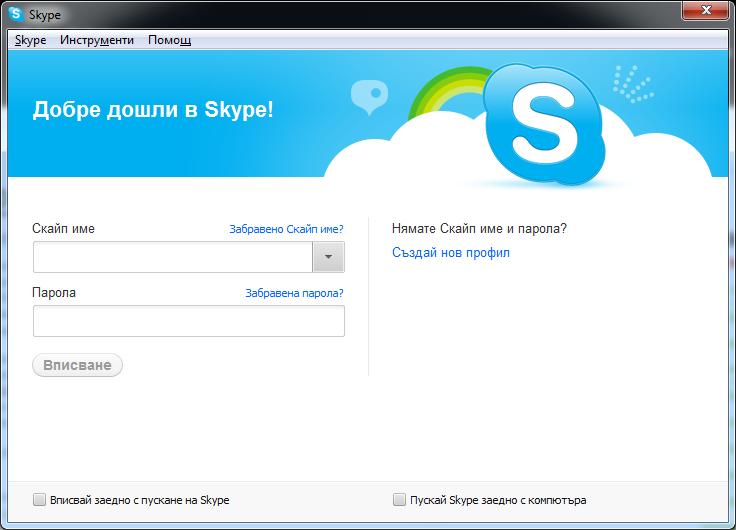 xSkype