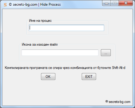Hide Process Task
